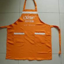 供应广告围裙北京围裙加工 广告围裙  礼品围裙   围裙定做