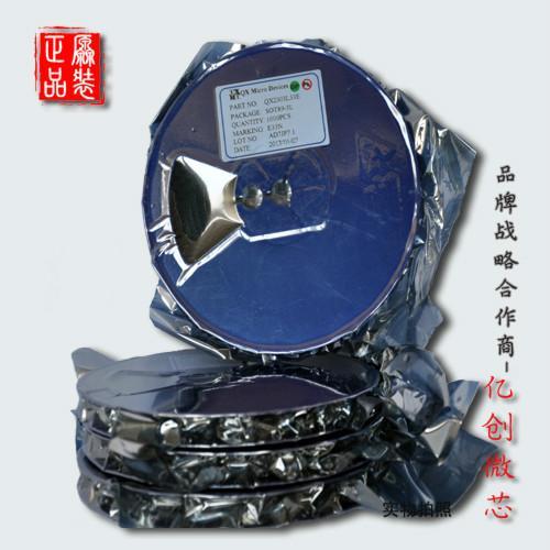 供应用于电子产品的SD3301 1W&3W轻触开关LED手电筒/头灯驱动芯片原装正品
