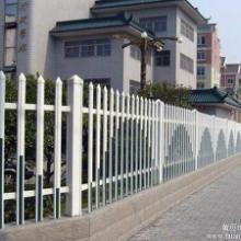 供应贵州厂区锌钢栏杆/园区锌钢栏杆批发