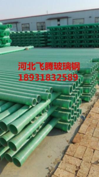 供应口径200mm电缆穿线管道多少钱一米