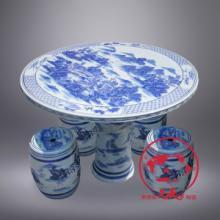 供应陶瓷桌椅景德镇陶瓷桌椅手绘青花瓷桌椅