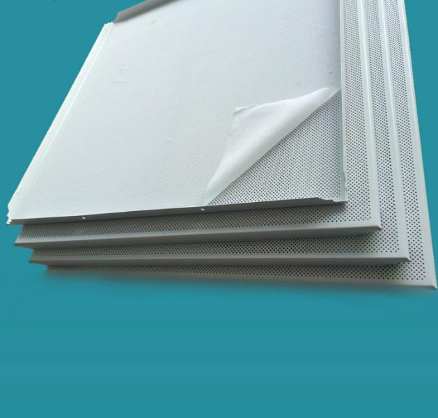 供应铝合金扣板哪里的最好-铝合金扣板哪个厂家最便宜/最具性价比