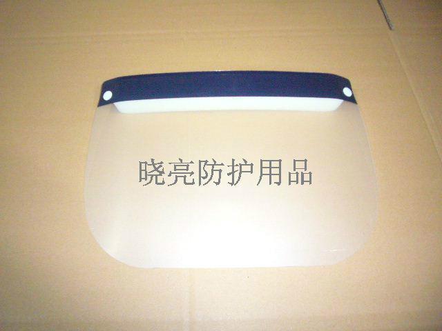 供应医用防护面罩一次性防溅防雾护脸