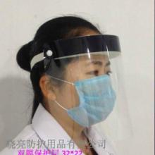 供應用于防眼睛·面部的防護面罩圖片
