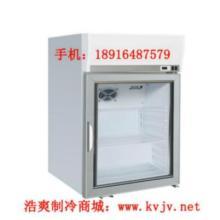 供应台式冷冻展示柜