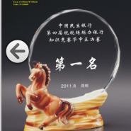西安阿法瓷奖杯定制图片
