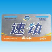 铭牌(苏州) 铭牌 机械设备面板 机械安全指示