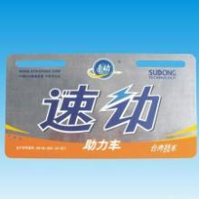 铭牌(苏州) 铭牌 机械设备面板 机械安全指示批发