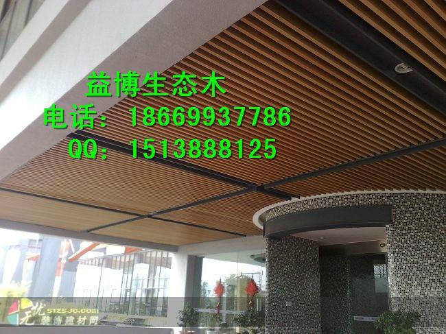供应生态木137吸音板装饰效果