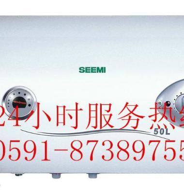 赛德隆热水器维修图片/赛德隆热水器维修样板图 (1)
