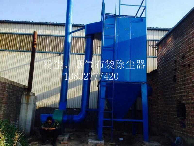 供应单机除尘器仓顶单机除尘器厂家袋式除尘器钢板除尘器