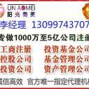 青海1亿房地产资质小李专注图片