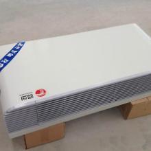 供应优质卧式明装风机盘管/价格/220V交流电永安电机转速2.5型号FP-51图片