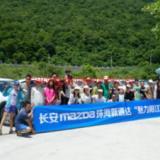 供应广州自驾游哪些地方好玩,认准游程活动策划有限公司