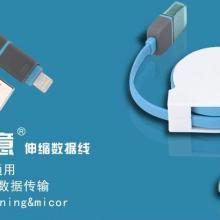 苹果适用5S数据线伸缩二合一充电线 安卓三星v8转苹果6伸缩线