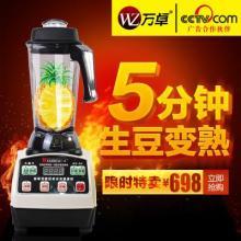 供应现磨豆浆机,香港万卓Q8商用现磨豆浆机