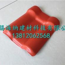 供应树脂瓦及其配件