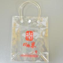 肇庆超低价纸塑复合袋供应 纸塑复合袋的价格纸塑复合袋