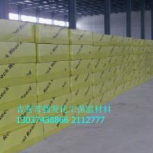 湖南长沙防火保温材料,长期供应湖南长沙防火保温材料,欢迎咨询图片