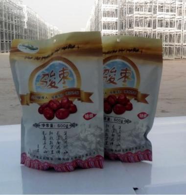 红枣骏枣图片/红枣骏枣样板图 (2)