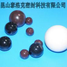 供应橡胶球/橡胶密封球