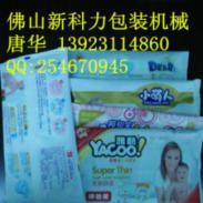 供应厦门纸尿裤包装机/试用装纸尿裤包装机批发/纸尿裤包装机价格