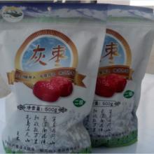 供应天山蕴红枣灰枣(二级)新疆