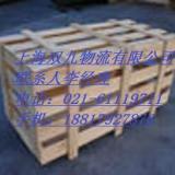 供应上海到潍坊货运公司