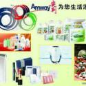 供应安利浓缩空气清新剂南京哪里能买到安利产品南京哪里有安利专卖店