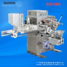 供应包装成型机械片剂包装机图片