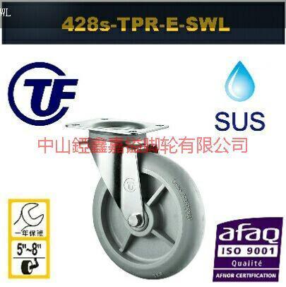供应TF8寸重型不锈钢高弹力脚轮-重型不锈钢轮价格-不锈钢加仑彩页-刹车轮