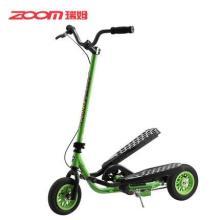 批发zoom瑞姆双翼车z100 儿童二轮折叠滑板车成人脚踏滑轮车 正品童车