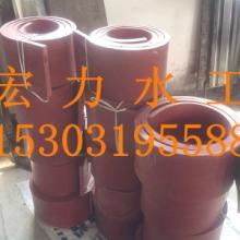 供应供应优质橡胶止水带伸缩缝专用止水
