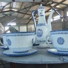 供应咖啡杯保定2014最新游乐设备