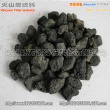 供应火山石滤料黑色 河北厂家批发火山石生物滤料 浮石颗粒 天然填料