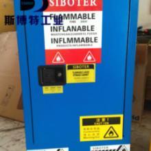 供应化学品柜