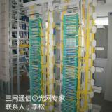 供应总代理光纤总配线架首选三网通信