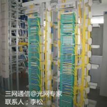 供应光纤总配线架-光纤总配线架