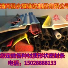供应耐高温硅胶条PVC软胶条