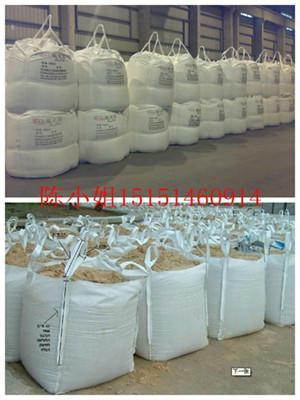 供应西藏吨袋