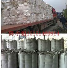 供应西藏二手吨包