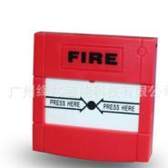 双复位开关消防紧急按钮玻破开关图片