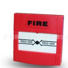 供应双复位开关消防紧急按钮玻破开双复位开关消防紧急按钮玻破开关批发