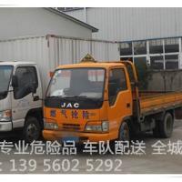 供应用于企业加工制造的合肥市液化气配送中心 天然气配送