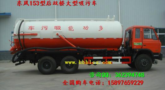 河南哪里有卖20吨吸污车的图片/河南哪里有卖20吨吸污车的样板图 (3)