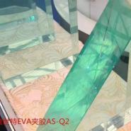 EVA胶片-傲世特户外超透ASQ2图片