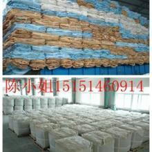 供应西藏二手吨袋