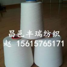 供应涤棉反捻纱CVC60/40配比 21支32支40支 涤棉混纺反捻纱