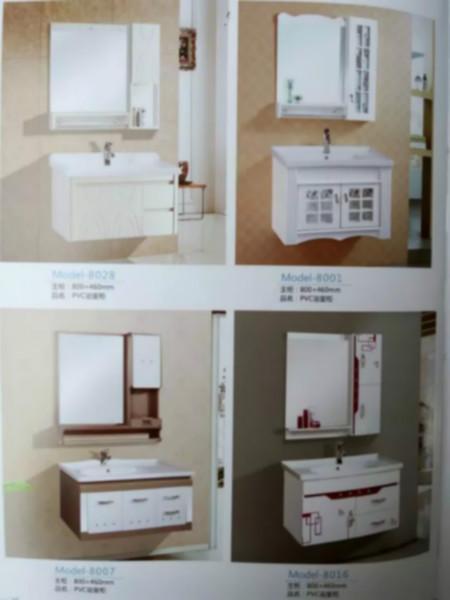 供应PVC浴室柜好不好,PVC浴室柜保养方法,PVC浴室柜图片