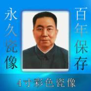 贵州遵义高温墓碑瓷像加工制作定做图片